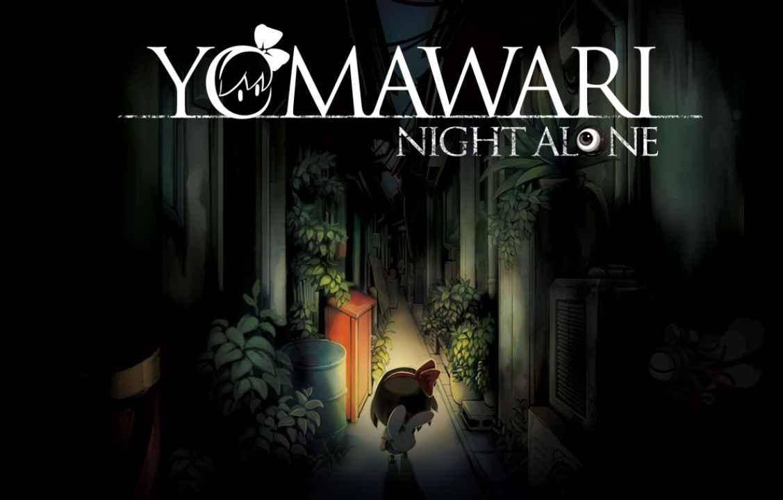 Yomawari Night Alone PC Game 2016 Free Download