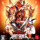 Guilty Gear Xrd Free Download